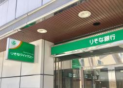 りそな銀行河内松原支店