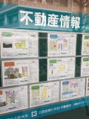 三井住友信託銀行越谷支店