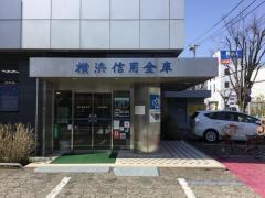 横浜信用金庫上永谷支店