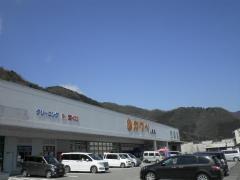 カワベ山崎店