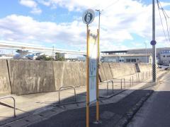 「江波南一丁目」バス停留所