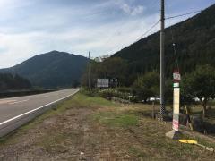 「面平」バス停留所