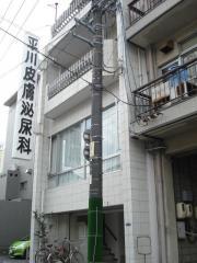 平川ひふ泌尿器科医院