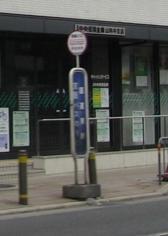 「国道東野」バス停留所
