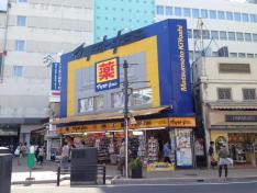 マツモトキヨシ大宮店