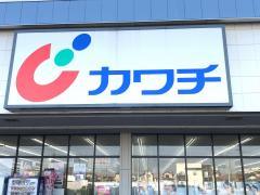 カワチ薬品南桜井店
