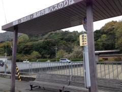 「鹿島神社」バス停留所