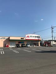 クスリのアオキ 鈴鹿住吉店