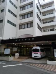 相模大野病院