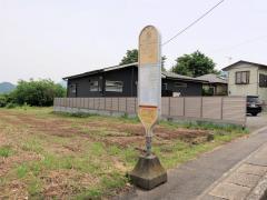 「沼」バス停留所