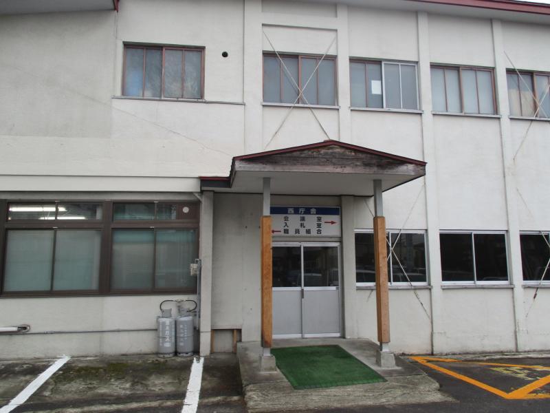 新庄市役所