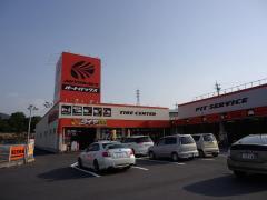 オートバックス中津川店