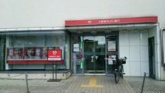 三菱UFJ銀行草津支店