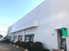 群馬銀行高崎東支店