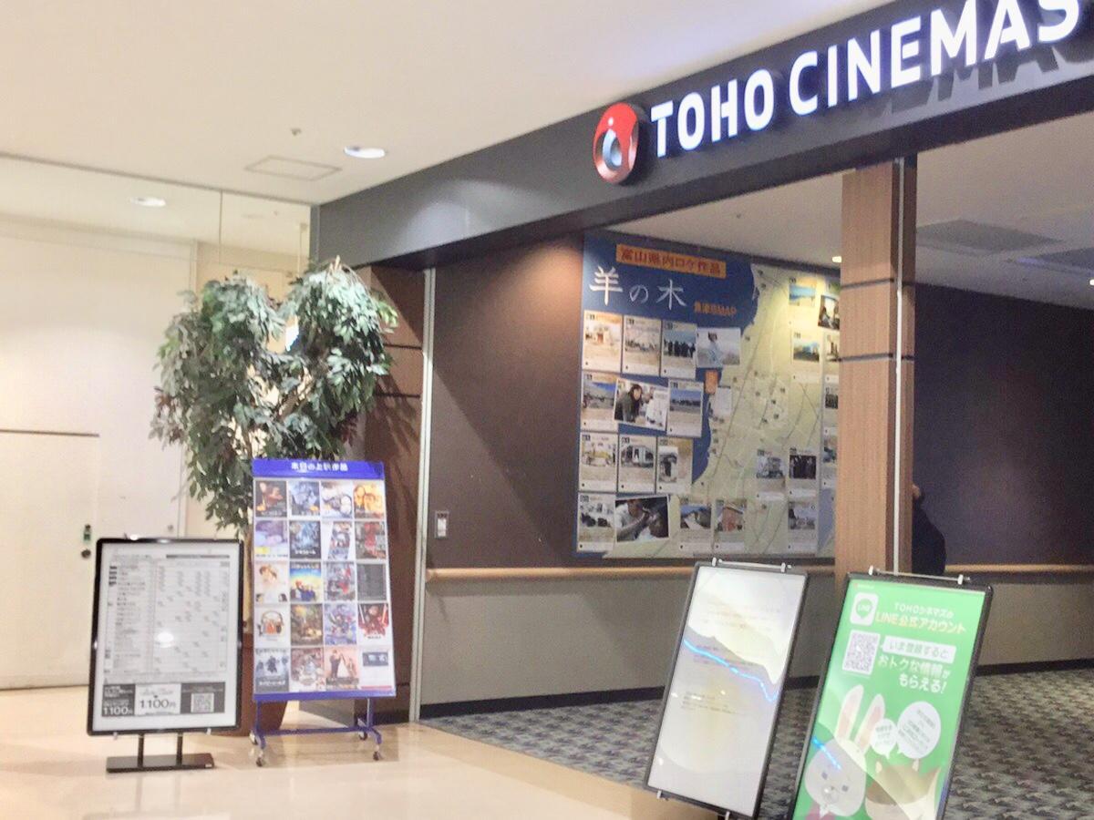 人気の映画館