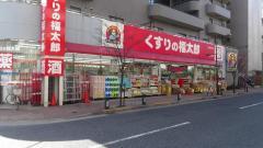 くすりの福太郎西葛西店