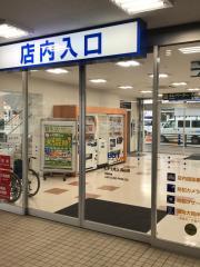 エディオン高山店