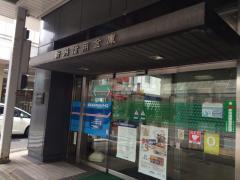 新潟信用金庫本店