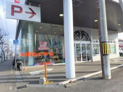 札幌トヨタ自動車西野店