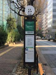 「都営飯田橋駅前」バス停留所