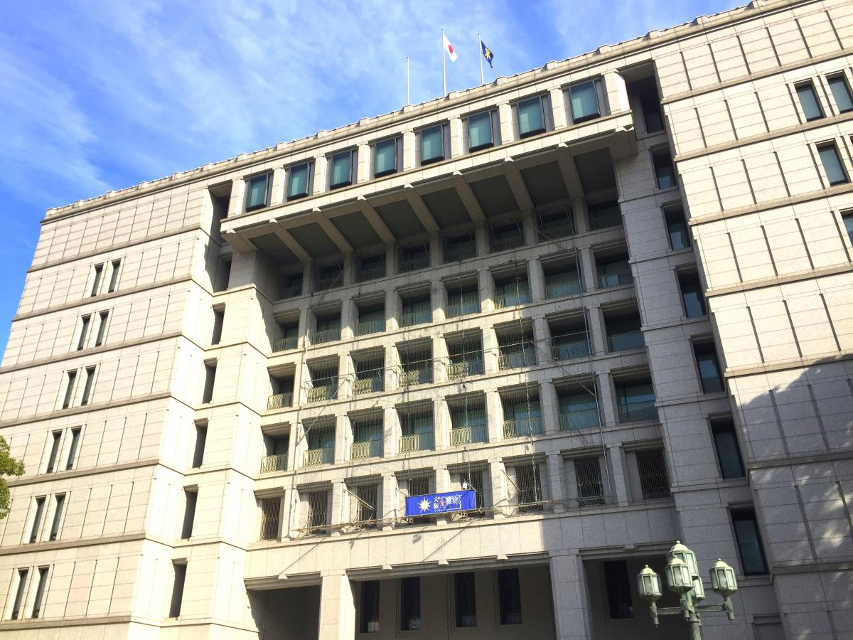 大阪市役所の写真です。