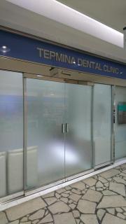 テルミナ歯科クリニック