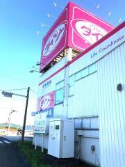 ダイソー&アオヤマ花巻店