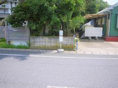 「新一宮橋」バス停留所