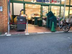 マルエツ花月園店