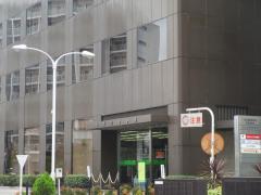 東濃信用金庫本店