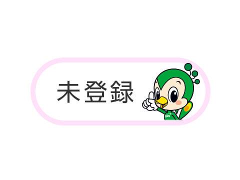 福島グリーンパレス