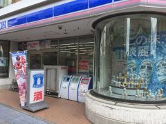 ローソン安城御幸本町店