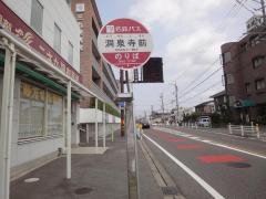 「洞泉寺前」バス停留所