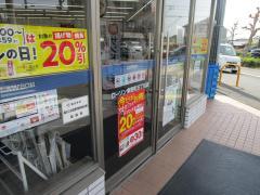 ローソン東野町5丁目店