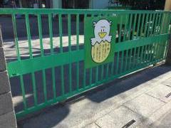 草加みどり幼稚園