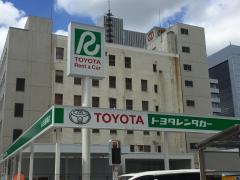トヨタレンタリース名古屋名古屋錦店