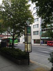 「本町三丁目(中央区)」バス停留所