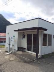 「上祖山」バス停留所