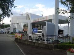 兵庫三菱自動車販売北神三田店
