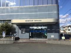 磐田信用金庫国府台支店