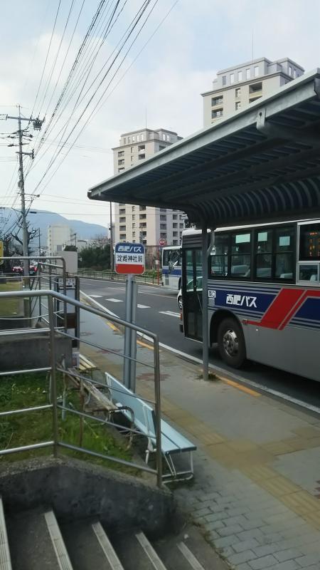 淀姫神社前 バス停
