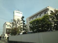 大森産婦人科医院