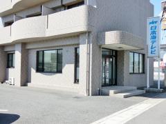 日本海テレビジョン放送米子支社