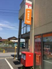 草加柳島郵便局