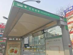 「五反田駅」バス停留所