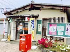 能登川港郵便局