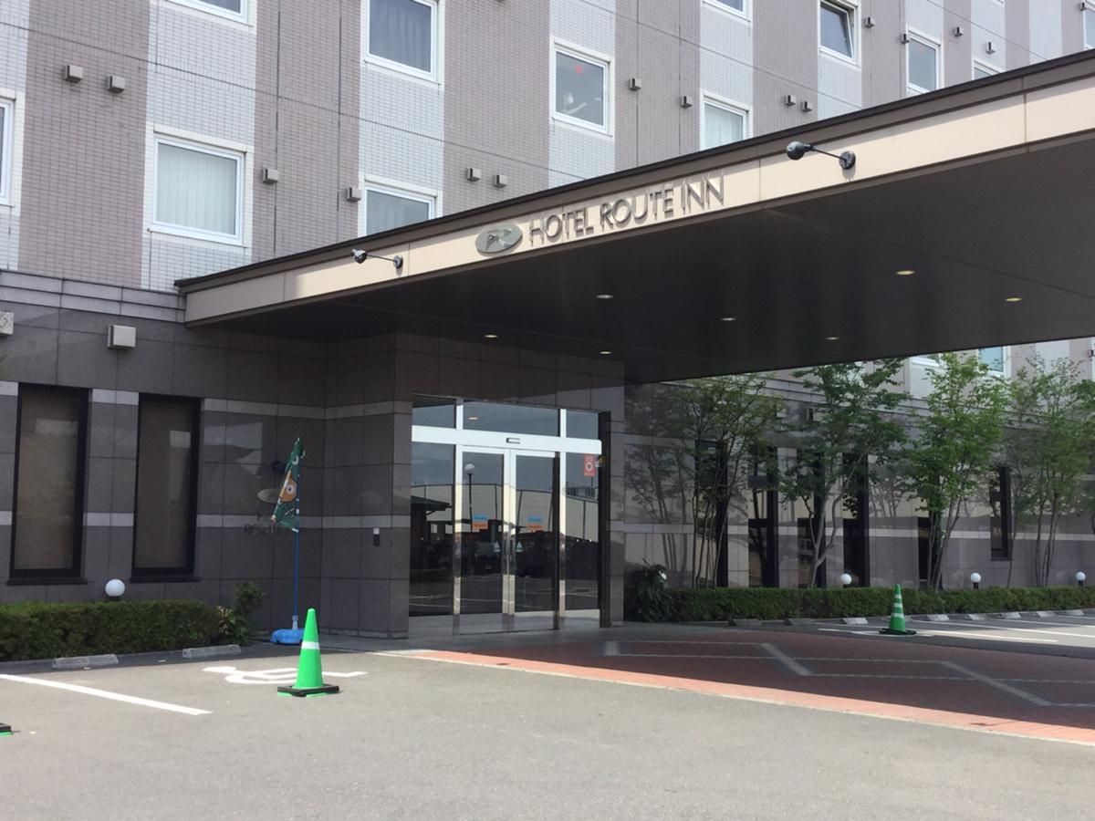 ルートイン水戸県庁前