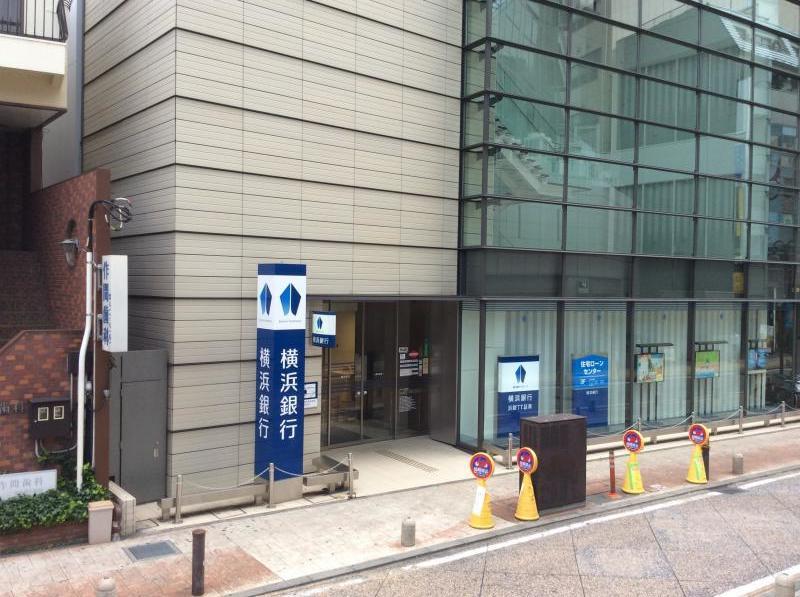 横浜銀行溝の口支店