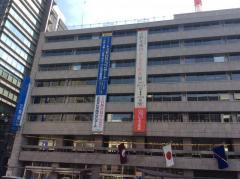 広島銀行本店営業部