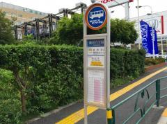 「青井六丁目」バス停留所